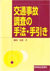 SnapCrab_NoName_2014-3-9_11-39-24_No-00