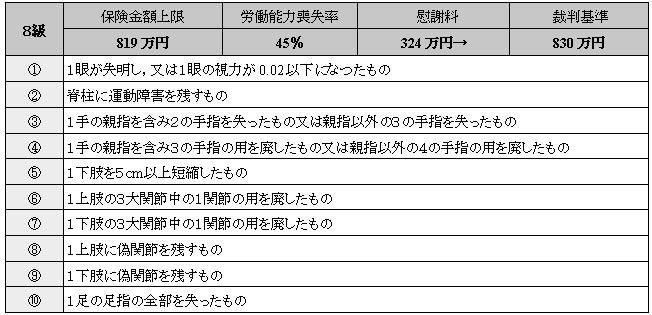 SnapCrab_NoName_2014-6-18_19-41-44_No-00