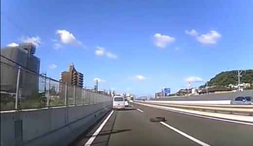 路上落下物など障害物が起因する事故の判例と過失割合