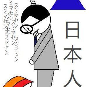 RSD(CRPS)の後遺障害認定基準と日本人の典型的特徴