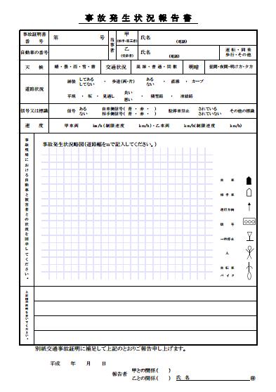 daisaannsyakoui02