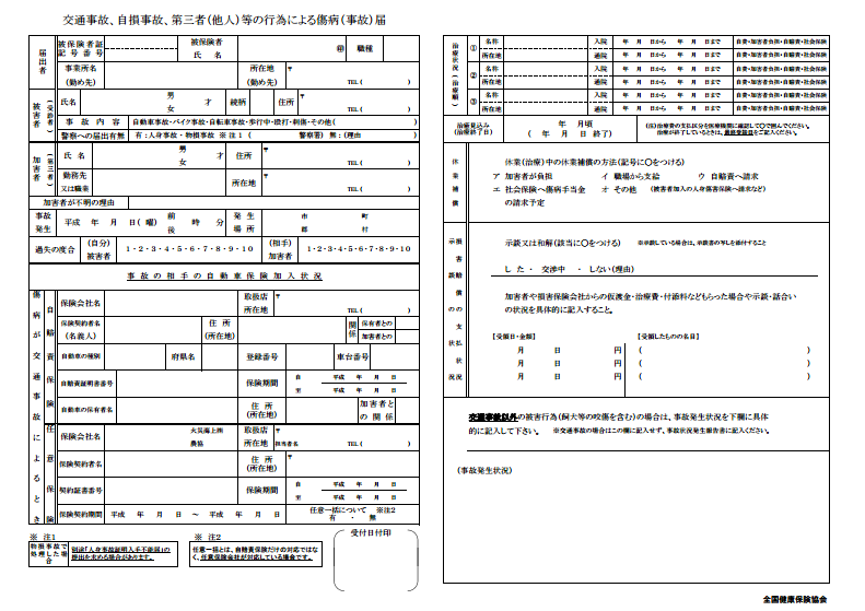 daisannsyakoui01
