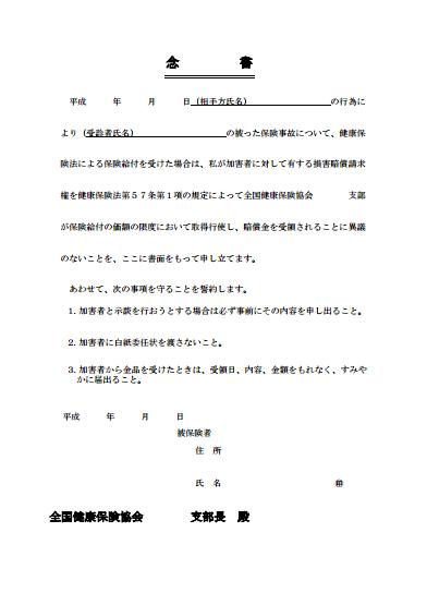daisannsyakoui03