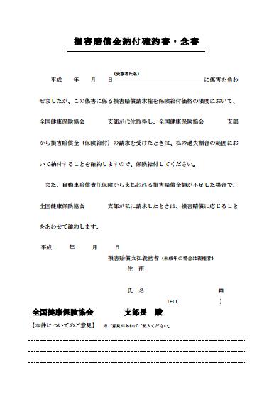 daisannsyakoui04