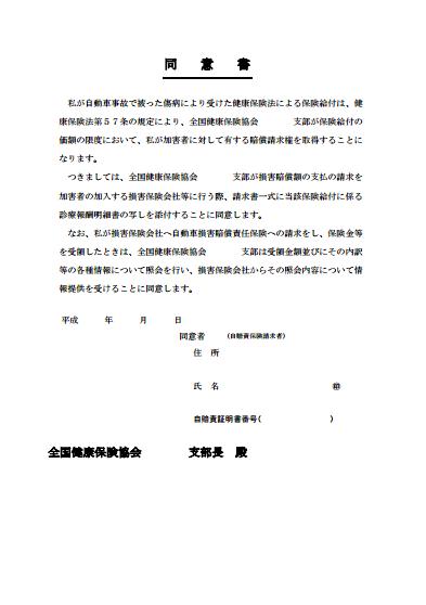 daisannsyakoui05