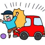 車と衝突したとき、人はどこまで飛ばされるのか