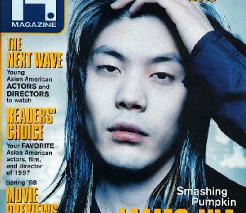 No One's Gonna Hurt You    James Iha